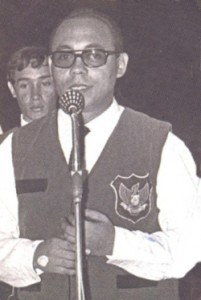Ricardo Aguirre Gonzalez 